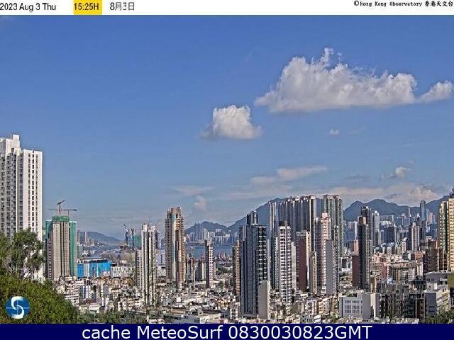webcam Kowloon City Hong Kong
