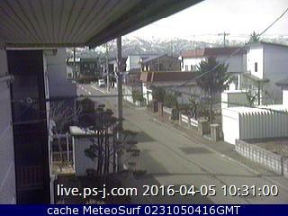 webcam Ishikari Hokkaido