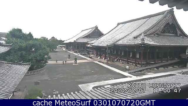 webcam Kyoto University Kyoto