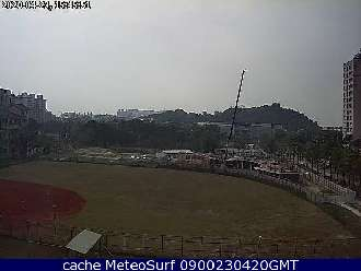 Webcam Kaohsiung Taiwan