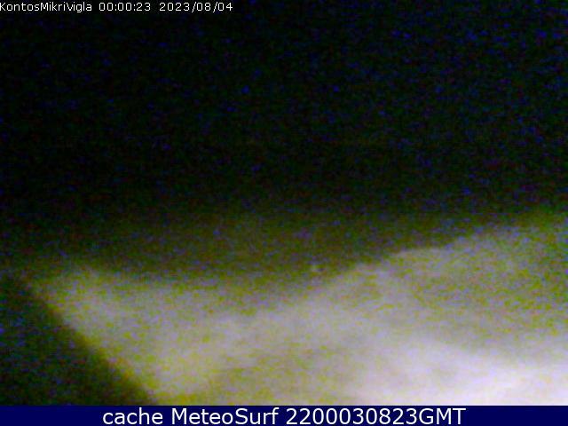 webcam Mikri Vigla Naxos