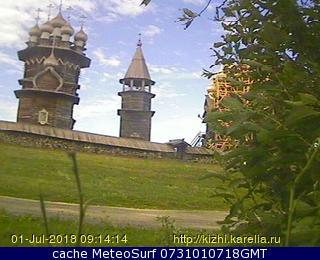 webcam Kizhi Karelia