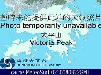 Webcam Victoria Hong Kong